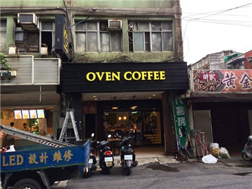 OVEN COFFEE
